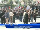 Ситуацията в Либия e крайно напрегната