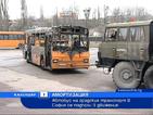Автобус на градския транспорт изгоря напълно