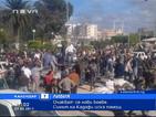 Очакват се нови боеве в Либия