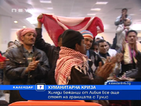 Над 400 бежанци превози самолетът на Бългерия еър