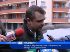 Откраднаха кола с внучката на Вежди Рашидов