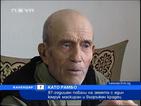 87-годишен повалил с юмрук въоръжен крадец