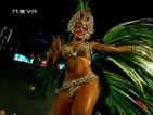 Завърши тазгодишният карнавал в Рио
