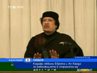 Поне 40 нови жертви в Либия