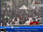 Размирици в Египет