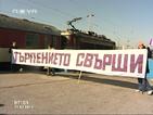 Железничарите няма да стачкуват