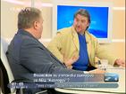 Богомил Манчев: Подготвени сме за атомна авария