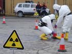 Паника за радиация в Бургас