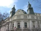 Рокада в центъра на столицата
