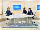 ДСБ подкрепя вот на недоверие срещу Цветанов