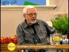 Недялко Йорданов – авантюрист, спортист и кулинар