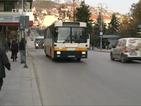 Увеличават билетите във Велико Търново