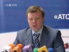 """България не трябва да се отказва от АЕЦ """"Белене"""""""