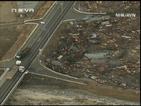 Грози ни икономическо цунами