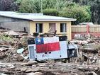 Силно земетресение разтърси и Чили