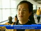 Хиляди чужденци напускат Япония