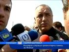 България изпраща хуманитарна помощ за Япония