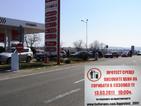 Започват протести в страната срещу ценовия шок