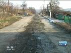 Разбитите улици на Сребърна