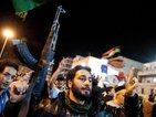 Западът се готвеше за военна интервенция в Либия