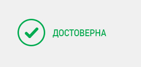 От 22 януари се обявява грипна епидемия и в София-област