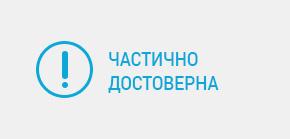 "Кола се обърна на бул. ""Ботевградско шосе"" в София, има пострадали"