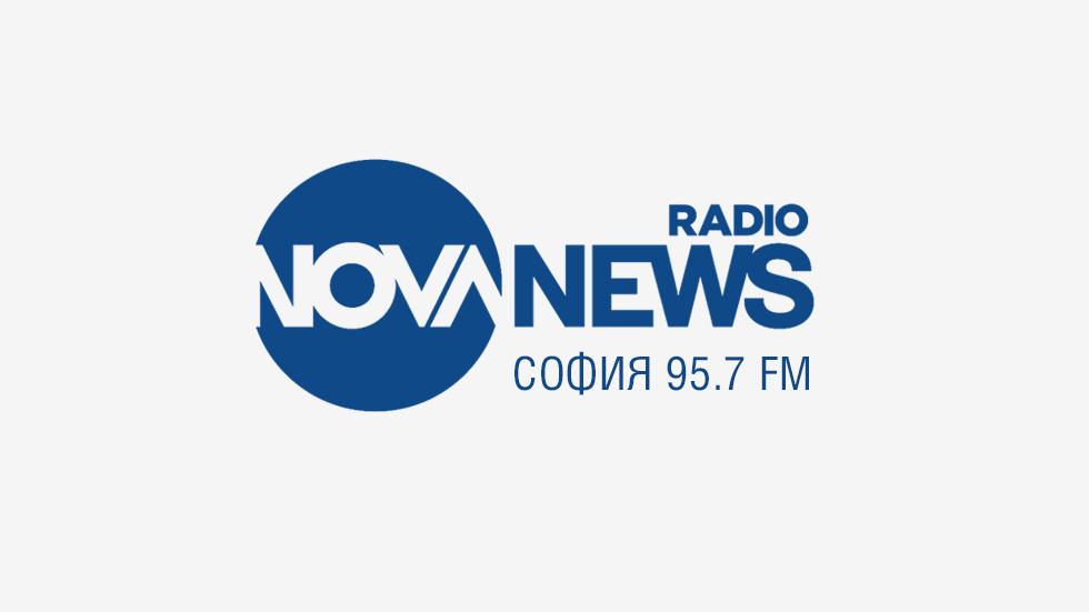 радио NOVA NEWS - NOVA