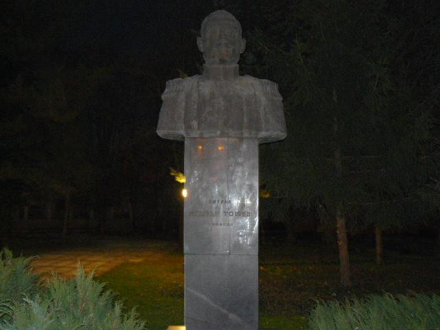 Паметник на Генерал Стефан Тошев - Град Генерал Тошево