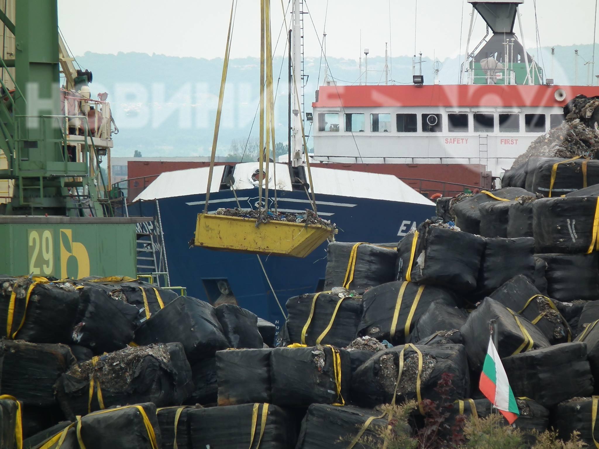 Резултат с изображение за тонове боклук от италия