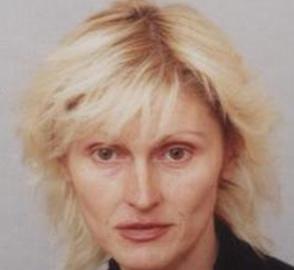 Диана Димитрова