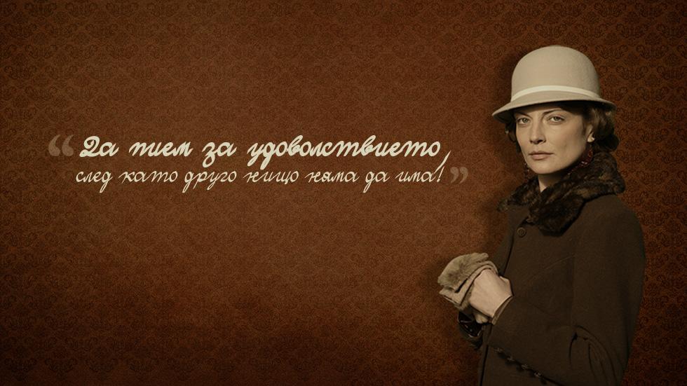 Теодора Духовникова