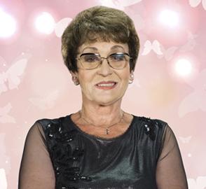 Ева Найденова