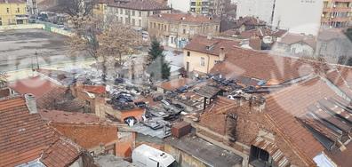 Центъра на София