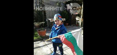 Малък български патриот