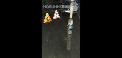 Опасен ремонт