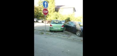 Противоречиви указания на пътните знаци