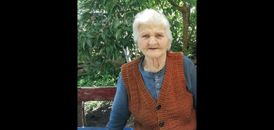 Издирва се възрастна жена с Алцхаймер