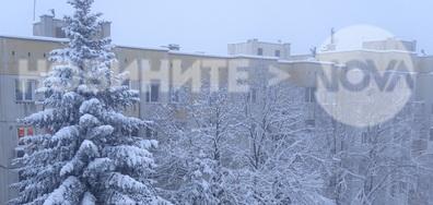 Зимата започна със сняг