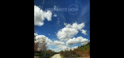 Пътят за село Кътина