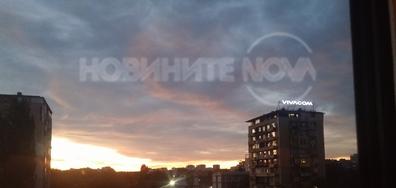 Невероятно красив залез в София