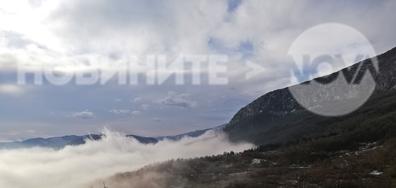Мъгливо време край село Челопек