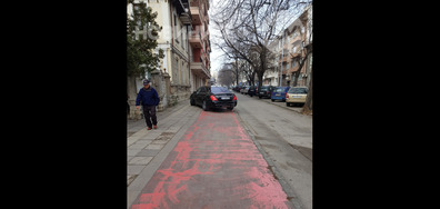Забранено паркиране