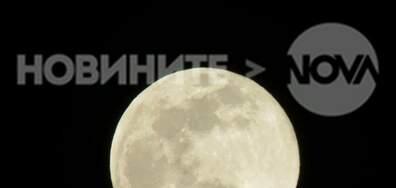 Супер Луната над нощна София