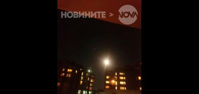 Снежна Луна