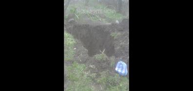 Отворвна дупка след авария