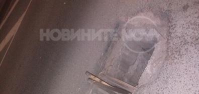 Обезопасяване на шахта по кърджалийски