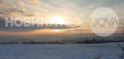 Изгрев над село Писанец. Област Русе
