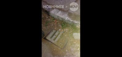 Опасна шахта в Русе