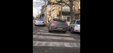 Паркиране за пример