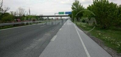 """Новата магистрала"""